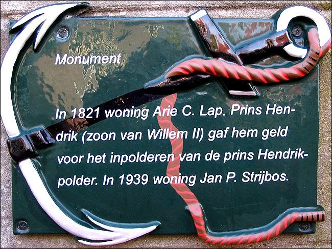 Herenstraat 53 Den Hoorn Woonhuis