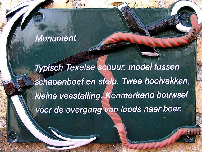 Kerkstraat 1 Den Hoorn Schuur