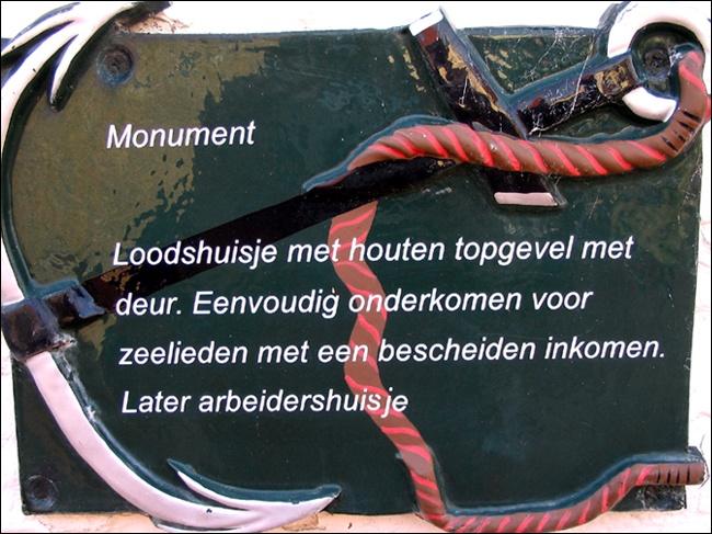 Klif 19 Den Hoorn Woonhuis