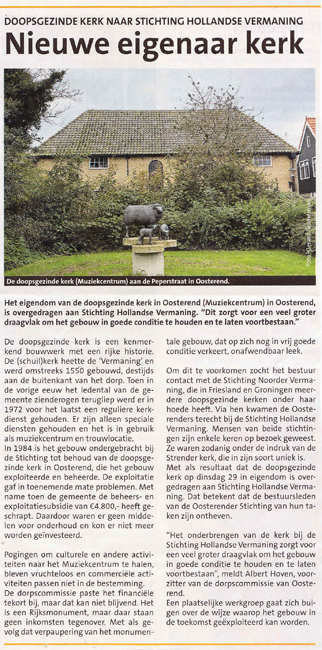 Doopsgezinde kerk Oosterend naar Stichting Hollandse Vermaning